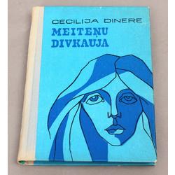 Cecilija Dinere, Meiteņu divkauja(ar autora autogrāfu)