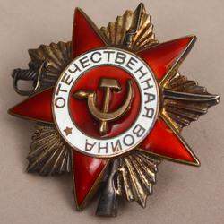 Tēvijas kara ordenis Nr. 2271157