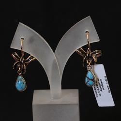 Zelta rotaslietu komplekts - auskaru pāris, gredzens