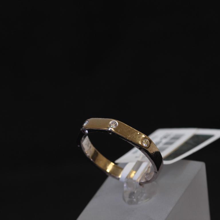 Zelta gredzens ar briljantiem