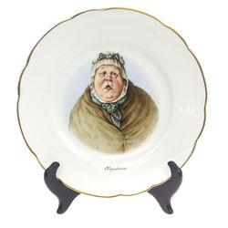 Porcelain plates (3 pcs.) -