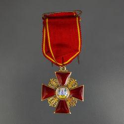 Order of Saint Anna, 3 grade