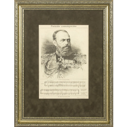 Alexander III, the Russian national anthem