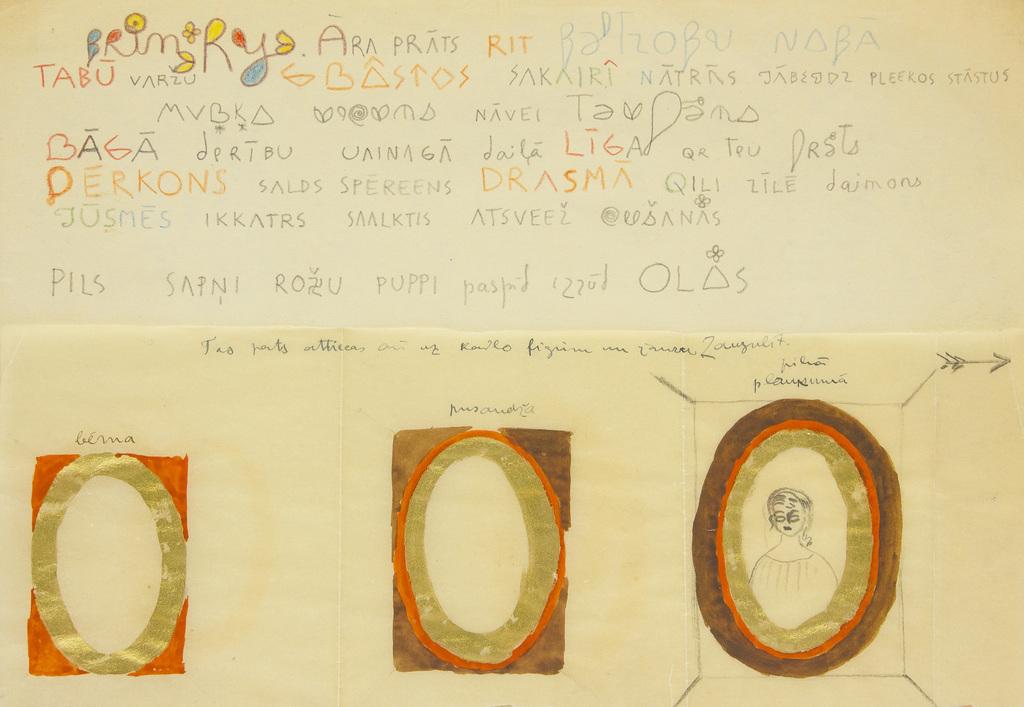 Zīmējumu kolekcija (3 gab.)