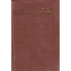 Собрание сочинений Александра Блока (9.sējums)