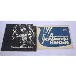 2 izstādes katalogi - 4.republikāniskā akavareļu izstāde, Arturs Mucenieks