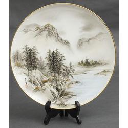 Dekoratīvs porcelāna sienas šķīvis
