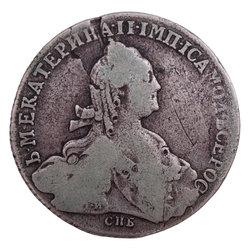Krievijas 1 rubļa sudraba monēta (1774. gads)