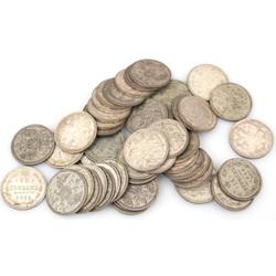 Серебряные монеты 15 копеек (51 штука)