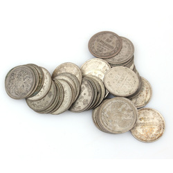 Silver 20 kopeck coins (40 pieces)