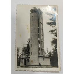 Fotogrāfija Skatu tornis Munameģa kalnā, Dienvidigaunijā