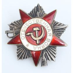 Tēvijas kara ordenis 3.pakāpe