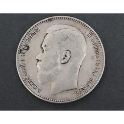 1 rubļa monēta 1896