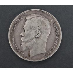 1 rubļa monēta 1898