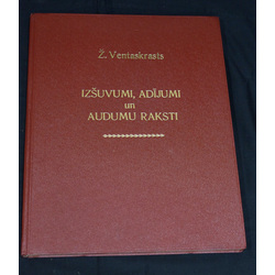 Ž.Ventaskrasts, Ižsuvumi, adījumi un audumu raksti (1.-3.sējums)