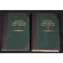 Latvijas atbrīvošanas kara vēsture (2 gab.)
