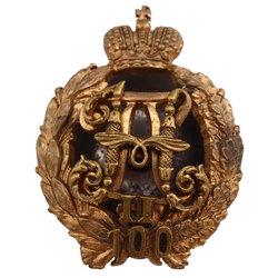 Jubilejas nozīmīte Pavlovska militārās skolas absolventiem Sanktpēterburgā
