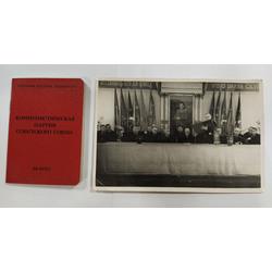 Padomju savienības Komunistiskās partijas biedra  apliecība un partijas sēdes fotogrāfija
