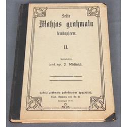 Zelta mājas grāmata zemkopjiem(II.)