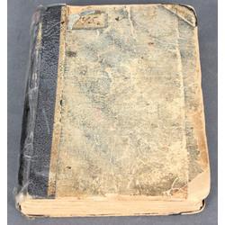 Полное собрание сочинений И.С.Тургенева(томъ II )