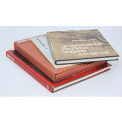 4 books / reproduction albums in Russian and Polish