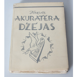 Laima Akuratere, Jāņa Akuratera dzejas