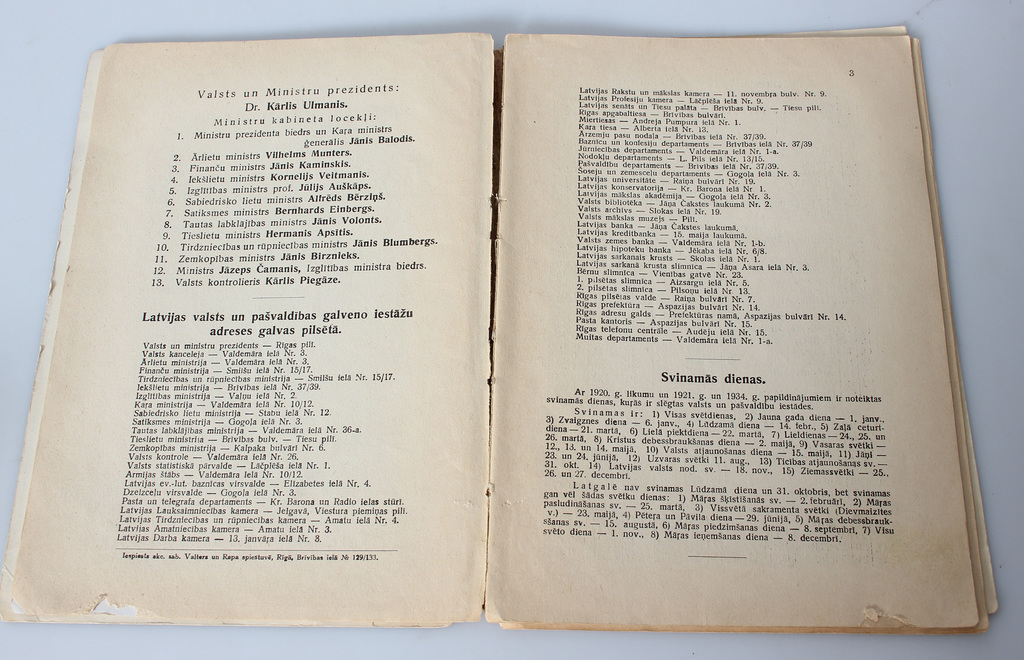 Daugavas gada grāmata 1940