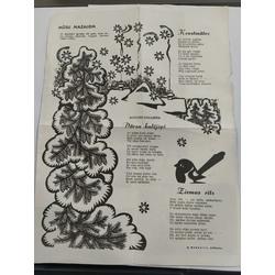 Žurnāla lapa ar D.Rožkalna zīmējumu