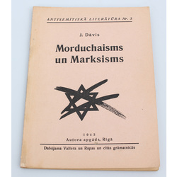 J.Dāvis, Morduchaisms un Marksisms