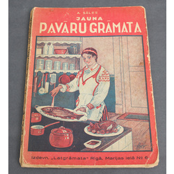 A.Sāle, Jauna pavāru grāmata(padomi un receptes)
