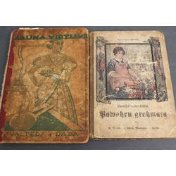 2 grāmatas - Lauksaimnieču pavārgrāmata, Jaunā virtuve