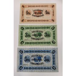 Liepājas banknotes 3 gab. - 1 rublis, 3 rubļi, 5 rubļi