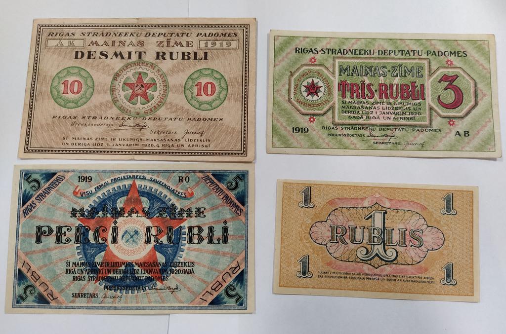 Rīgas strādnieku deputātu padomes maiņas zīmes - 1 rublis, 3 rubļi, 5 rubļi, 10 rubļi