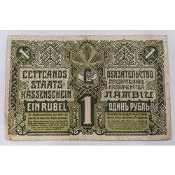Latvijas valsts kases zīme 1919 - viens rublis
