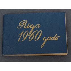 Miniatūra formāta kalendārs ar Rīgas skatiem 1960.gadam