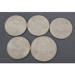 Collection of 5 anniversary rubles 5 pcs.