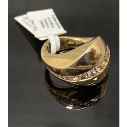 Zelta gredzens ar 21 briljantu