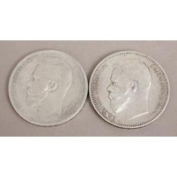 Sudraba 1 rubļā monētas  2 gab. - 1897