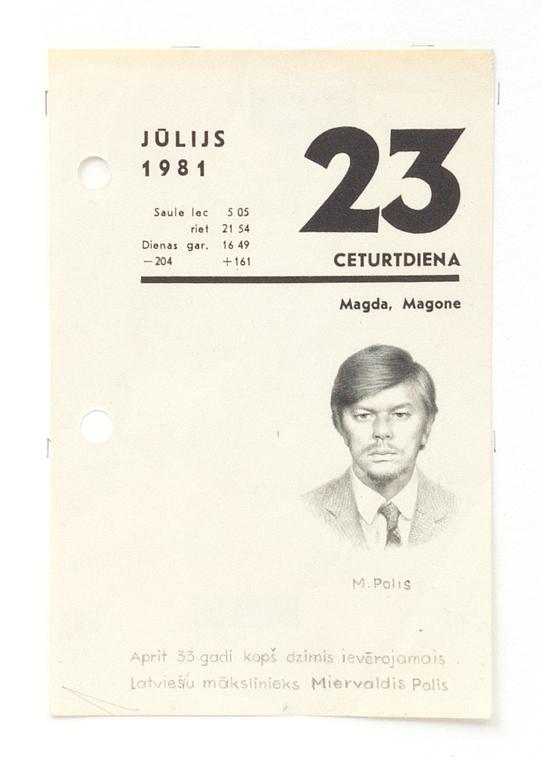 Pašportrets. 1981.gada 23.jūlijs
