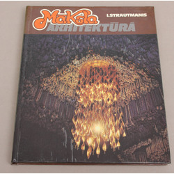 I.Strautmanis, Art in Architecture