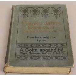 Poruku Jāņa Kopoti raksti (3.sējums), ar Jūgendstila noformējumu