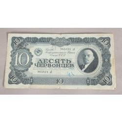 10 červonci 1937