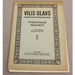 Vilis Olavs, Piemiņas raksti