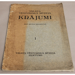 Mat. Siliņš, Valsts vēsturiskā muzeja krājumi(I -jostu raksti)