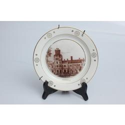 Porcelāna sķīvis