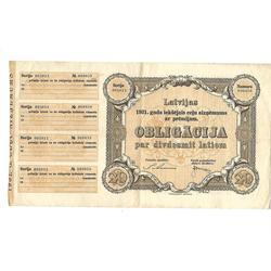 Latvijas 1931.gada iekšējais ceļu aizņēmums ar prēmijām. Obligācija par 25 latiem