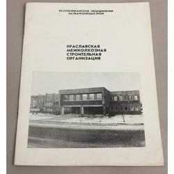 Brošūra