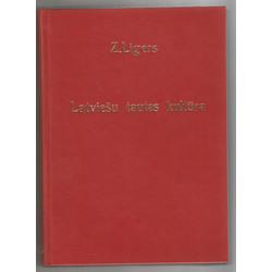 Z.Ligers, Latviešu tautas kultūra (I)