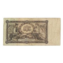 20 Latu banknote 1935