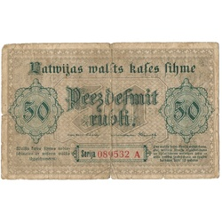 50 rubļi, 1919